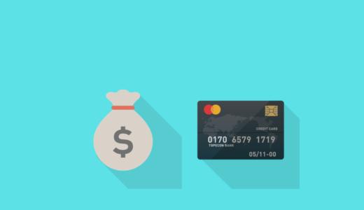 【借金整理】毎月の返済が大変で払えない、毎月の返済額を減らしたいなら債務整理をしましょう